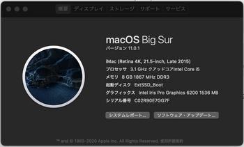 スクリーンショット 2020-11-11 20.10.38.jpg