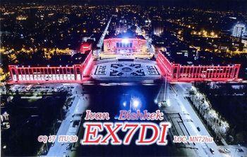 S_EX7DI.jpg